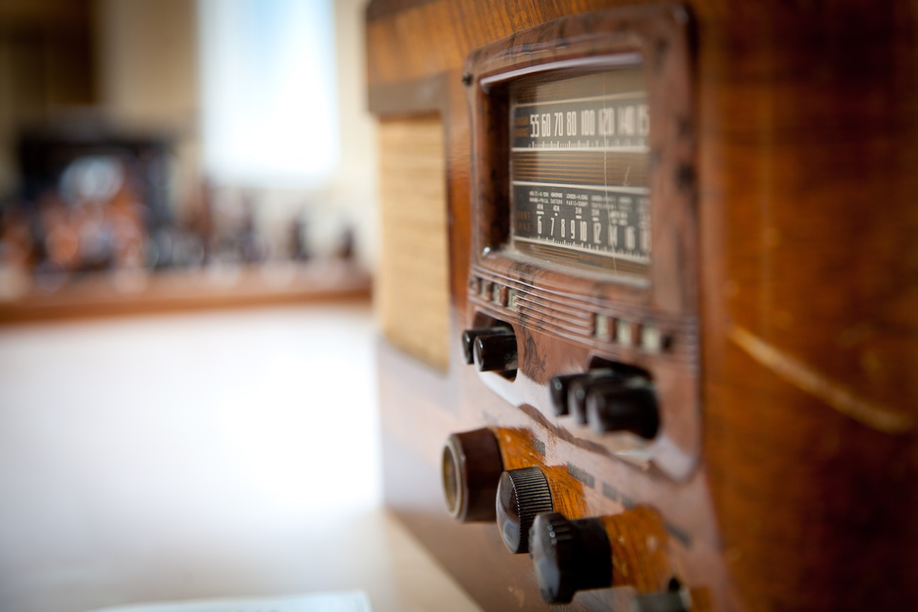 Old radio on display in the hotel business center